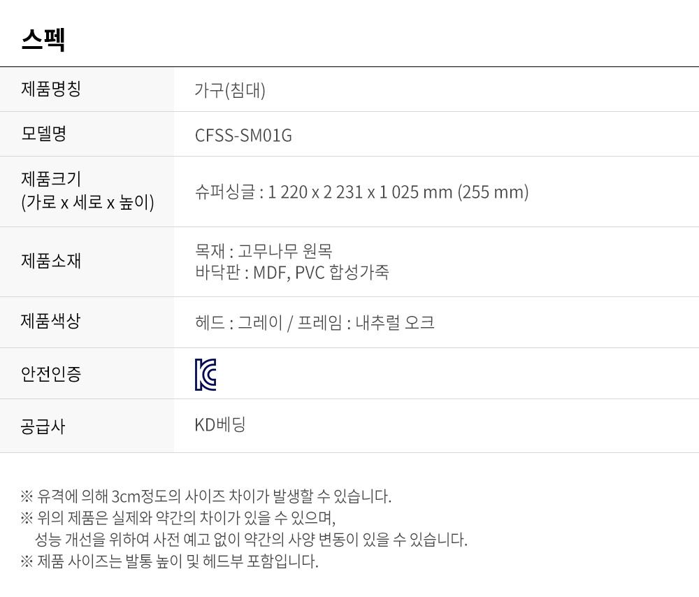 CFSS-SM01G_3.jpg